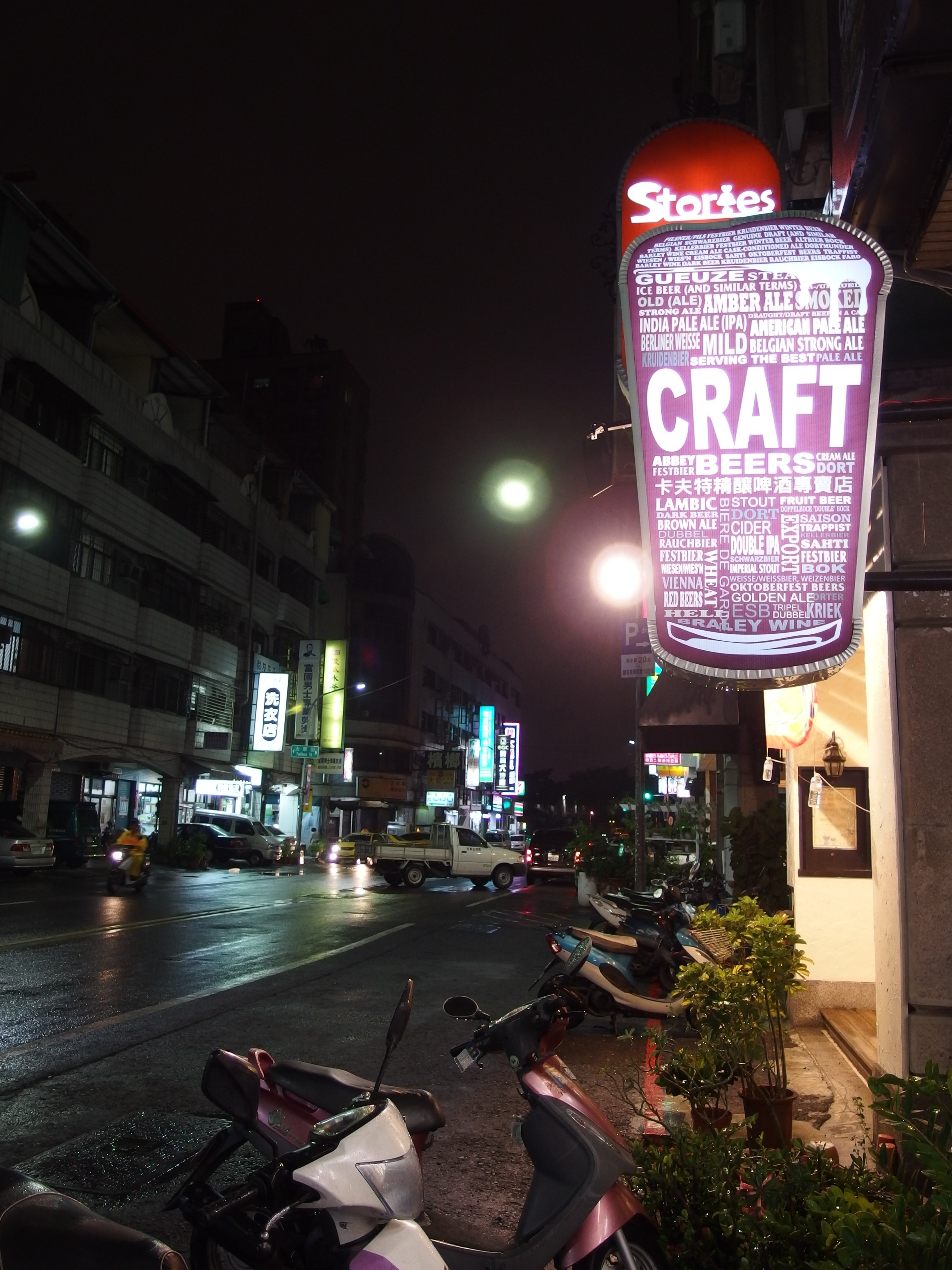 Craft Taiwan Beer Shop Outdoors