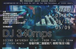 Wakey Wakey Kaohsiung Flyer