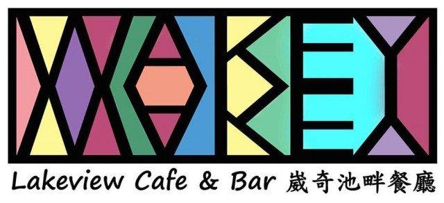 Wakey Wakey Kaohsiung Logo